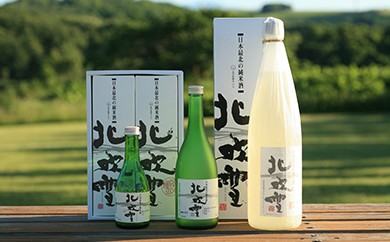 【大人気】日本最北のもち米 「純米酒 北吹雪」 3本セット