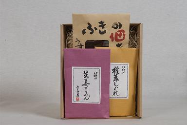 【A】てくの屋オリジナル 臼杵古里セット(佃煮)