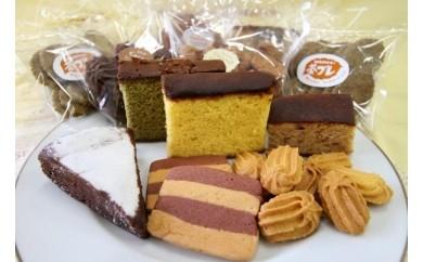 F-1 度会町の洋菓子店「あんふぁん」自慢の焼き菓子セット