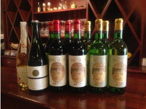 H01 柏原ワインとスパークリングワインのセット