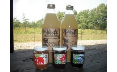 三谷果樹園 りんごジュース・フルーツジャムセット(期間限定)