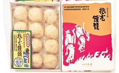 A05 そば饅頭 12個入