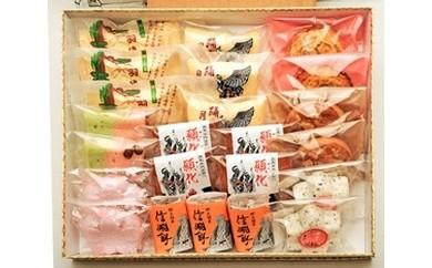B10 菓子詰合せ(銘菓撰)