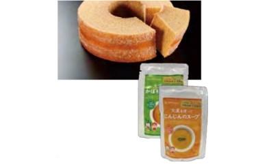 C1. 大麦バウムと大麦を使ったスープ 2個セット