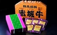 【特産品A】16A04 赤城牛ビーフカレー7個詰め合わせ