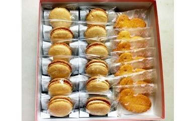 No.012 バラのマカロンと焼き菓子詰合せ