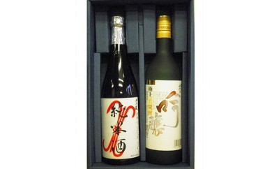 No.016 博多小女郎 吟醸磨き・西乃蔵 純米酒セット