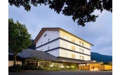 草薙温泉 【高見屋 最上川別邸 紅】 宿泊助成券