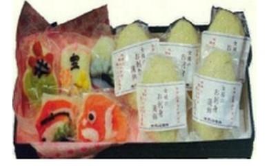38.富山の蒲鉾「真打」セット