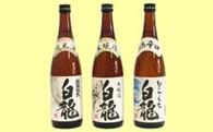 日本酒 720ml 3本セット