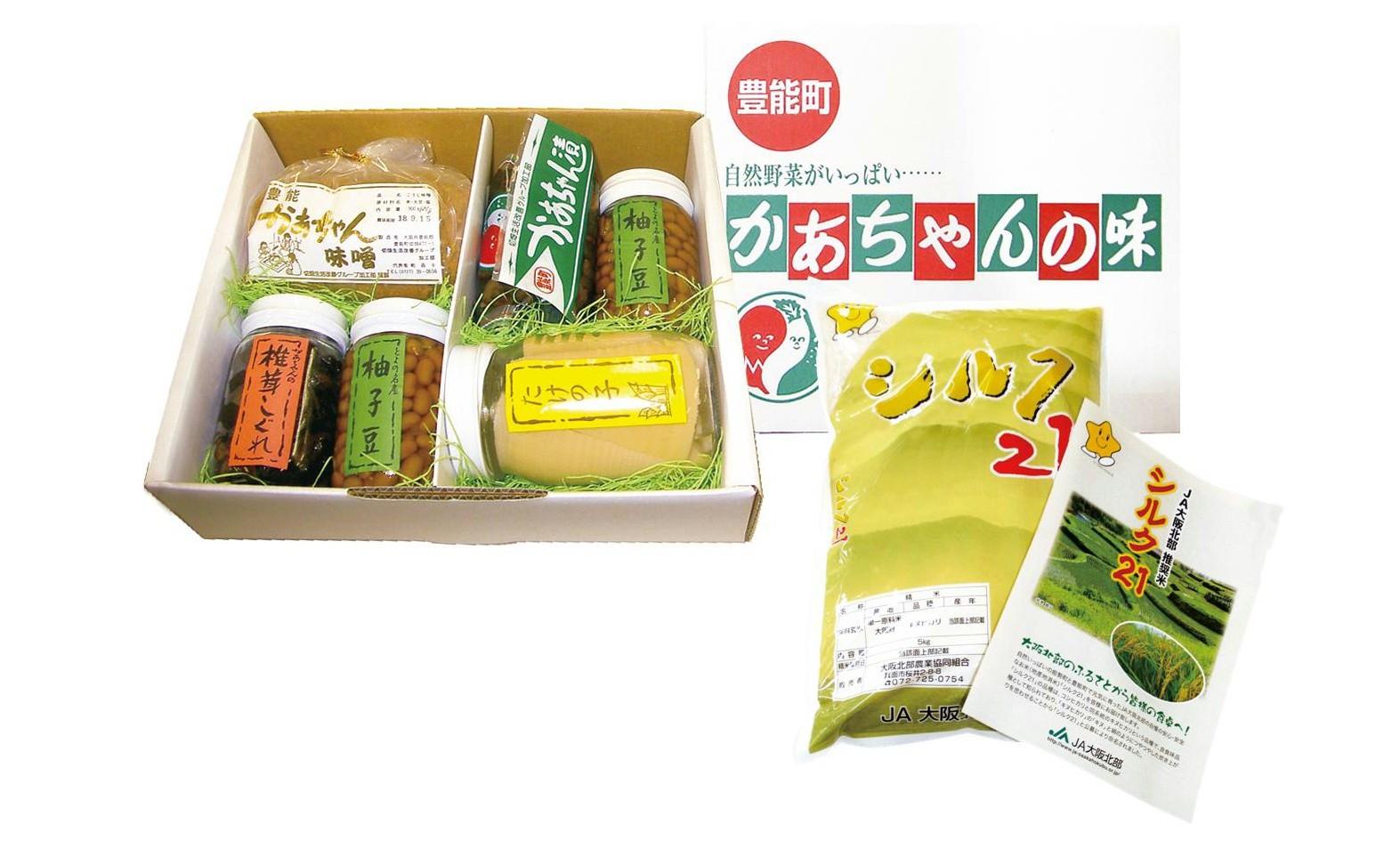 20-1 かあちゃんセット+シルク21(キヌヒカリ100%使用のお米5kg)