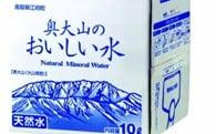 2903.奥大山のおいしい水 バックインボックス(10L×2箱)