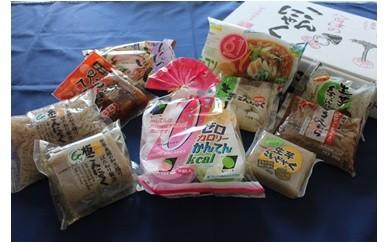 7. 佐合食品(こんにゃくセット)