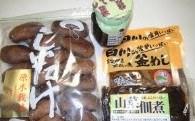 №3 生椎茸とおすすめ詰合せ