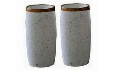 030-1502 竜山石 ビアカップ(ペア)