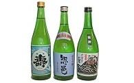 H1402 長井酒蔵飲みくらべセット