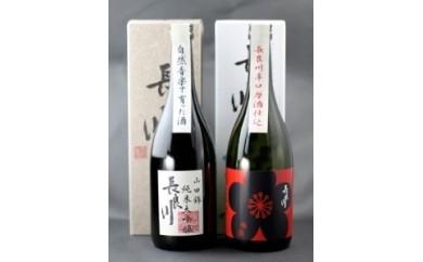94 「長良川」山田錦純米大吟醸と日本酒で仕込んだ梅酒