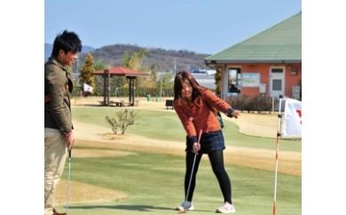 534 パターゴルフ利用回数券(一般・子供用)