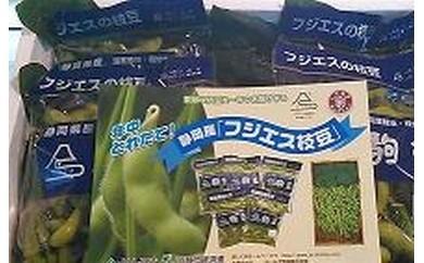 012907 フジエス枝豆