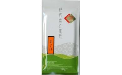 012911 静岡牧之原茶 「望(のぞみ)」
