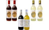 C02 K.S.柏原ワイン(赤白/甘口)・葡萄ジュースセット