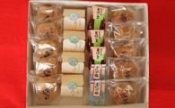 みやしろ四季の和菓子セット