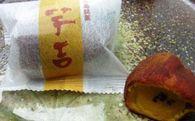 【A-17】芋吉(ボッコ製菓 上浦町)  0.5P