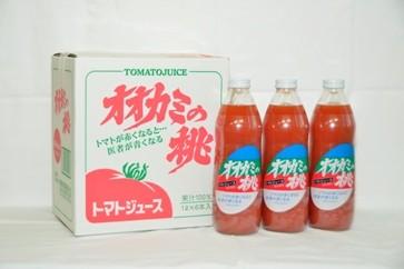 A001 平成29年産  トマトジュース「オオカミの桃」(3本セット)