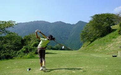 C39 ★変化に富んだ丘陵コース★山水での平日セルフ/食事つき1人プレー【山は呼ぶゴルフ】