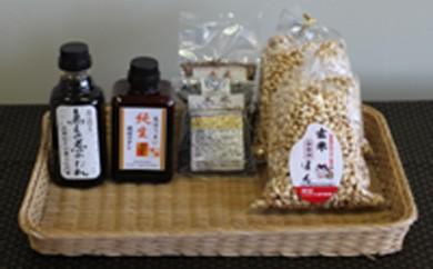 0310 『ぽん菓子・特製タレ』セット