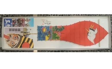 43 遠州横須賀凧(とんがり凧 小)