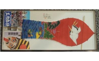 44 遠州横須賀凧(とんがり凧 大)