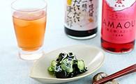 [№5656-0034]ショウブン酢 「飲む酢あまおうと便利な調味酢」のセット