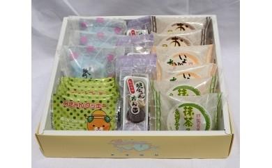 【B15】菓子詰め合わせセット・ふるさと納税限定品A