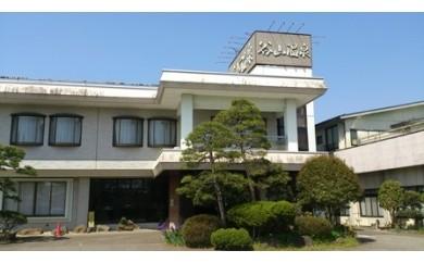 B-1 谷山温泉松風荘 日帰り入浴券(11枚綴り)