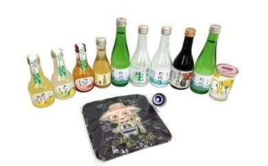 高知酒造(㈱)のお酒