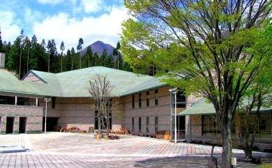 【15D002】 はまゆう山荘ペア宿泊セット