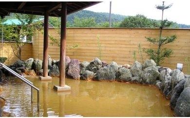 【15D003】 相間川温泉ふれあい館ペア宿泊セット