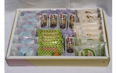 【C11】菓子詰め合わせセット・ふるさと納税限定品B