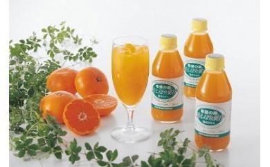 【B61】丸しぼり果汁250ml6本セット