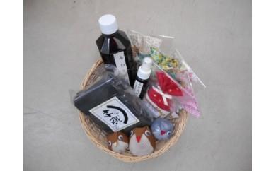 10S24 竹炭・竹酢セット