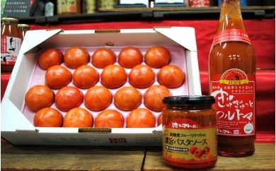 A-1 トマトづくし