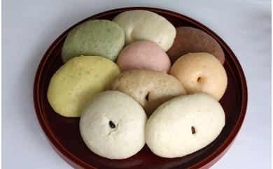 【A19】労研饅頭(ろうけんまんとう)記念セット