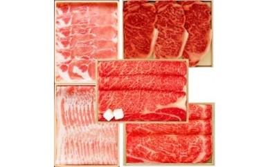 E-004 鹿児島県産黒豚と鹿児島県産和牛セット