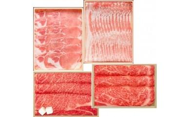 C-003 鹿児島県産黒豚しゃぶしゃぶ・和牛すき焼