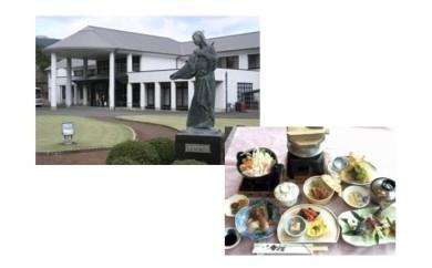 050-004 温泉宿泊施設 きのくに中津荘ペア宿泊券(1泊夕朝2食付)