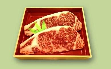 はこだて和牛(ステーキ&すき焼き用)