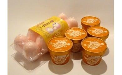 15.名古屋コーチンの卵を使ったばに卵ジェラート&コーチン家族の一家だん卵