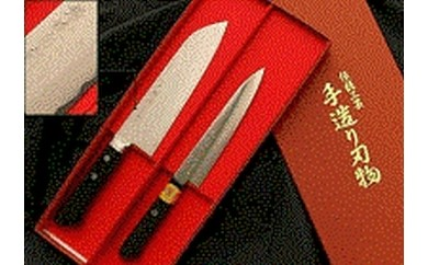 D-18  本鍛造白雲V10三徳、ステンレス本割込ゴールド誠光作ペティナイフのセット
