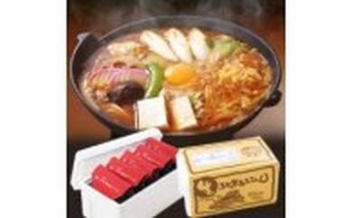 (33)家族レストランばんどう太郎名物 みそ煮込みうどん5人前